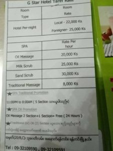 massage price from G-Star Spa