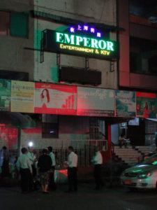 Emperor KTV Yangon