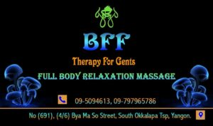 BFF therapy for Gents