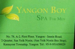 Yangon Boy Spa